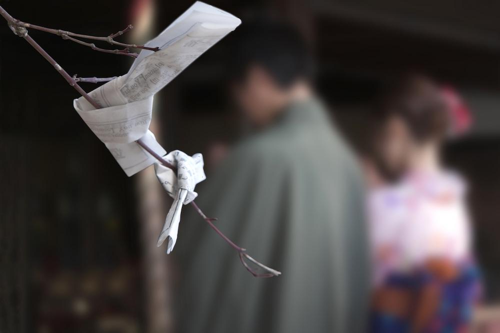 相葉神社(福井)で嵐の聖地巡礼!アクセスや御朱印とお守りについて!