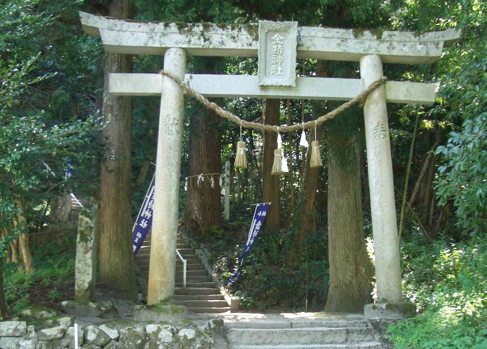 金持神社(鳥取)のグッズで金運アップ!御朱印や財布の供養についても