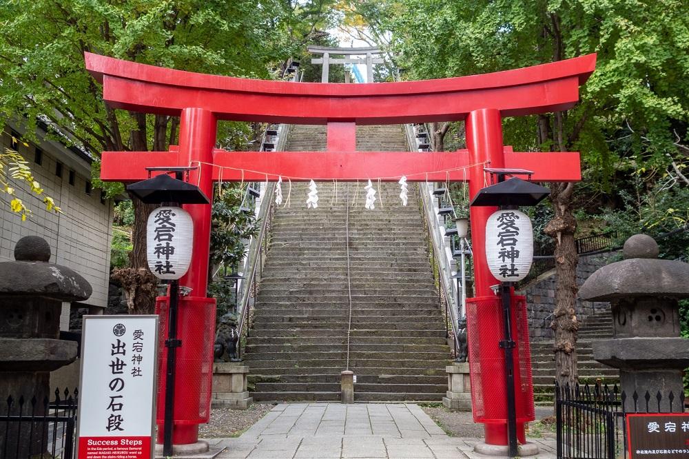 愛宕神社(東京)